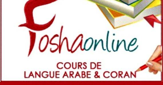 Foshaonline