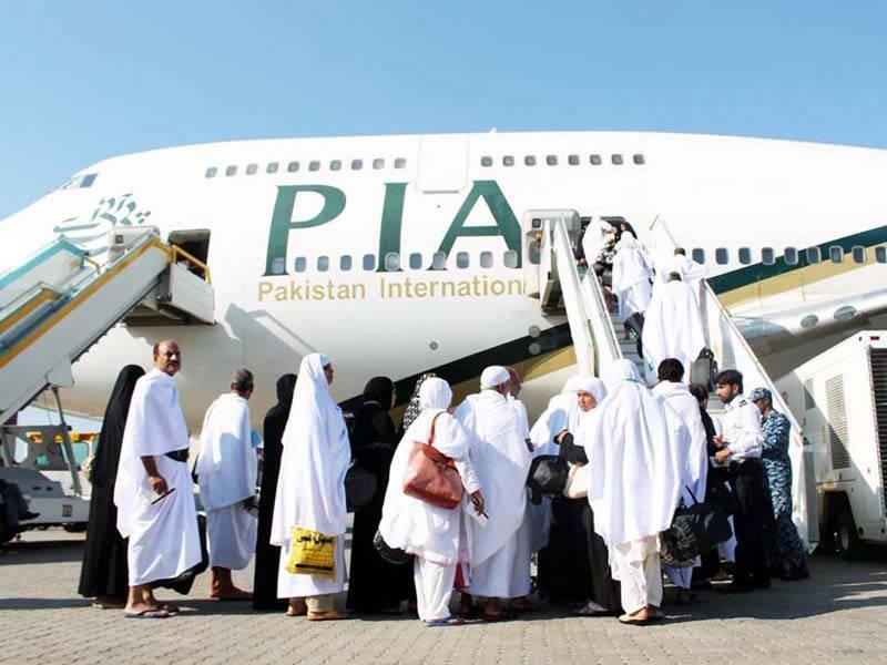 le hajj pour les pakistanais