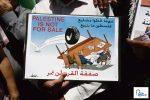 La Palestine n'est pas à vendre