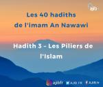 Apprendre les hadiths – phonétique : Les Piliers de l'Islam (vidéo)