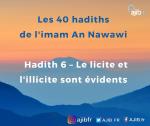 Apprendre les hadiths – phonétique : Le licite et l'illicite sont évidents (vidéo)