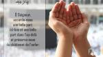 [Série Hajj Mabrour] L'évocation d'Allah