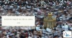 Hajj 2019 – 1440: Les dates du pèlerinage et de l'Aïd Al-Adha