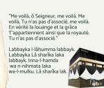 [Série Hajj Mabrour] s'habituer à répondre à l'appel d'Allah (La Talbiya)