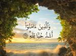 Vidéo.. Les bienfaits de l'amour d'Allah