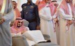 Arabie Saoudite annonce la mort du prince Bandar Ben Abdelaziz Al Saoud dimanche