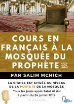 Inédit : Cours en français à la mosquée du Prophète Muhammad (SAW)