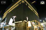 VIDÉO: Découvrez la nouvelle apparence de la Noble Kaaba revêtue d'un nouveau drap blanc