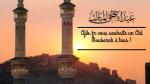 Ajib.fr vous souhaite un Aïd Moubarak à tous !