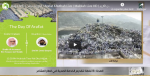 LIVE VIDEO : Suivez le sermon de arafat en direct