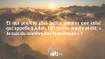 [La Lumière d'Allah pour les hommes] Episode 1 : le Guide