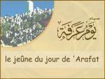 Dhul Hijja : le jeûne du jour de Arafat, demain in cha Allah