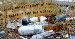 Ile de France : Quand environnement et vie de quartier font bon ménage