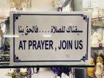Quels sont les temps précis des prières ?