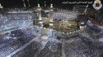 VIDEO Hajj 2019 : Vue en accéléré (time-lapse) des pèlerins qui affluent en nombre sur les lieux saints
