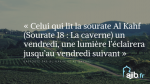 L'histoire des gens de la caverne – Tafsîr Sourate EL KAHF
