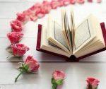 Magnifique récitation du noble Coran : Sourate 18 Al Kahf – La Caverne (Arabe-Français)