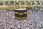 Rappel des différents rites du Hajj