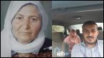 Les stars de Tweeter : Des grands-mères palestiniennes solidaires de Rachida Tlaib