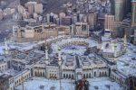 Al-Haram : le sanctuaire sacré de la Mecque