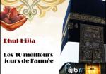 Dhoul-hijja : profitez des dix premiers jours de ce mois sacré | Vidéo
