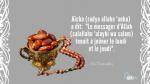 Le mérite de jeûner les lundis et jeudis en Islam