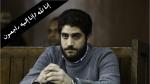 Décès d'Abdellah Morsi, fils de l'ex président d'Egypte Mohamed Morsi
