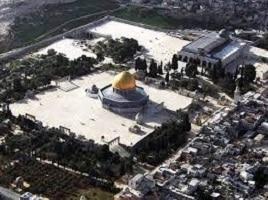L'histoire de Jérusalem (Bayt Al-Maqdis)