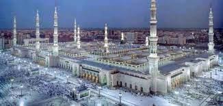 Quelle est la différence entre harâm حرام et Haram حرم ?